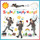 Endless happy world【アーティスト盤(CD+DVD)】