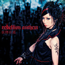 rebellion anthem 【DVD同梱】