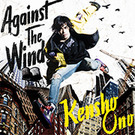 Against The Wind【アーティスト盤】