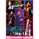 "Original Entertainment Paradise  ""おれパラ""2009 LIVE DVD"