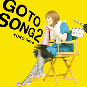 GO TO SONG 2