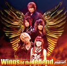 Wings of the legend