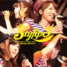 StylipS Anniversary Disc Step One!!【通常盤DVD付】