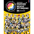 THE IDOLM@STER MILLION LIVE! 3rdLIVE TOUR BELIEVE MY DRE@M!! LIVE Blu-ray 06@MAKUHARI【DAY1】