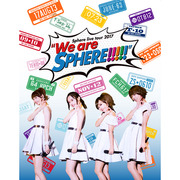 "Sphere live tour 2017 ""We are SPHERE!!!!!"" LIVE BD"