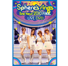~Sphere's rings live tour 2010~ FINAL LIVE DVD