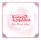 RozenMaiden Piano Sound Album