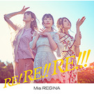 RE!RE!!RE!!!