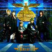 JAM Project BEST COLLECTIONⅫ THUNDERBIRD