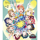 ラブライブ!サンシャイン!! Aqours First LoveLive! ~Step! ZERO to ONE~ Blu-ray Day2