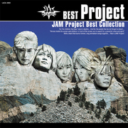 JAM Project BEST COLLECTION BEST Project