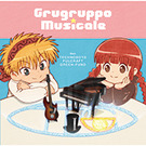 Grugruppo Musicale